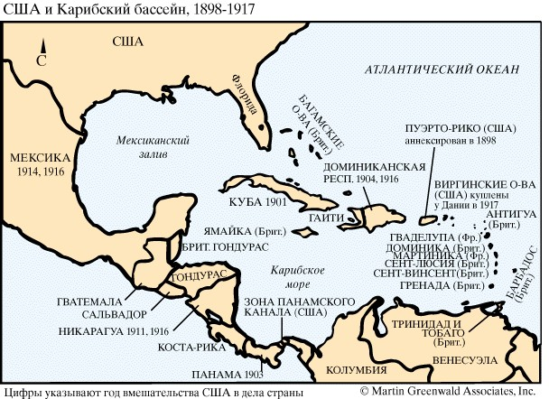 США и Карибский бассейн, 1898-1917. © 2004 Martin Greenwald Associates, Электронная энциклопедия «Кругозор»